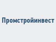 Строительная компания Промстройинвест